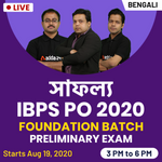 Bank Foundation in Bengali - All Bank PO/Clerk exams 2020 live online classes combined batch