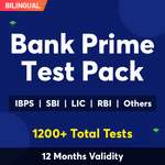 Bank Exam Online Test Series Prime Test Pack for SBI PO & Clerk, IBPS PO & Clerk, RRB PO & Clerk, RBI Assistant and Others 2021-22
