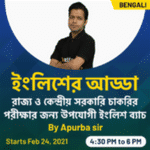 General Competition English batch for Central and State Exams | Complete Bengali Batch by Adda247