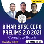 BIHAR BPSC CDPO Prelims 2.0 2021 Complete Batch | Bilingual | Live Classes By Adda247