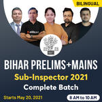 Bihar Sub Inspector (Prelims + Mains) 2021 Complete Batch | Live Class