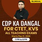 CDP ka Dangal for CTET, KVS and All Teaching Exams | Bilingual | Live Class