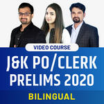J&K PO/Clerk Prelims 2020 Video Course