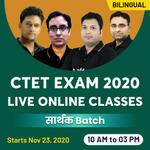 सार्थक Batch - CTET EXAM ONLINE COACHING 2020 | Bilingual Live Class