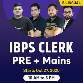 ibps-clerk-product