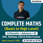 Maths Online Classes for SSC, Railway, CDS and State Exams: Complete maths Class (Basic to High Level)