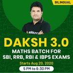 Maths RRB, SBI, RBI and IBPS Exams 2020 live online classes | Complete Daksh 3.0 Bilingual Batch