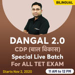 Dangal 2.0- Child development and pedagogy for ALL TET EXAMS | Bilingual Live Class