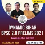 DYNAMIC BIHAR BPSC 2.0 Prelims 2021 Complete Batch | Bilingual | Live Classes By Adda247