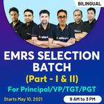 EMRS Selection Batch Part (I &II) For Principal/Vice Principal/TGT/PGT| Bilingual | Live Classes By Adda247