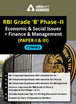 ESI and Finance & Management Descriptive Sample Questions with Answers eBook for RBI Grade B Phase-II 2021