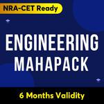 Engineering Exam Ka Maha Pack (Validity: 6 Months)