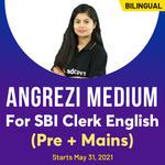English Target Batch For Pre + Mains | Bilingual (Hinglish) | Live Classes By Adda247