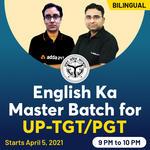 English Ka Master Batch for UP-TGT/PGT | Bilingual Live classes By Adda247