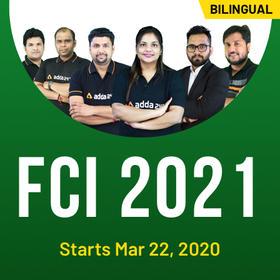 fci-apply-online
