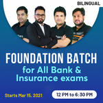 Foundation Batch for All Bank and Insurance Exams | IBPS | SBI | RBI Assistant | IBPS RRB | LIC | Live Class