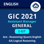 GIC Assistant Manager (General) E-Kit 2021: (English Medium)