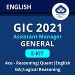GIC Assistant Manager (General) E-Kit 2021: (English Medium)