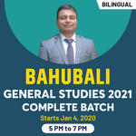 General Studies Live Classes For Govt. Exams | BAHUBALI 2020 Batch | Complete Bilingual Classes by Adda247