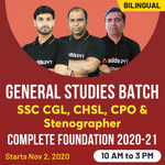 GS For SSC CGL, CHSL, CPO and Stenographer 2020-21 | Complete Foundation Batch | Bilingual Live Class