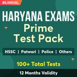 HARYANA Exam Online Test Series Prime Test Pack for HSSC Sub-Inspector, HSSC Gram Sachiv, Haryana Cooperative Bank Clerk & Others 2021