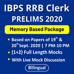 IBPS RRB Clerk Prelims Memory Based Papers with Live Discussion Based on papers of 19th & 20th Sept 2020