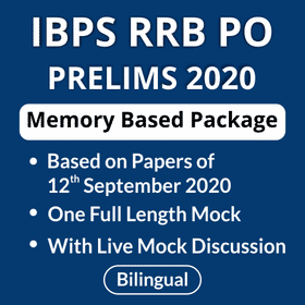 ibps-rrb-po-admit-card