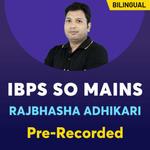 IBPS SO Rajbhasha Adhikari Online coaching | Bilingual Live Class