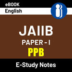 JAIIB Paper-I PPB 2020 eBooks English Medium