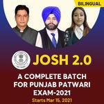 JOSH 2.0 - A COMPLETE PUNJAB PATWARI EXAM 2021  Online Live Classes By Adda247
