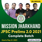 MISSION JHARKHAND JPSC Prelims 2.0 2021 Complete Batch | Bilingual Live Classes By Adda247