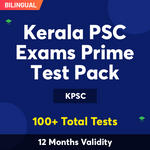 KPSC Exam Online Test Series | Prime Test Pack for Kerala exams like KPSC, Kerala Police and Other State Government Exams