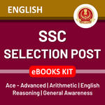 SSC Selection Post eBooks Kit English Edition