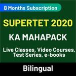 SUPERTET 2020 KA MAHA PACK LIVE CLASSES VIDEO COURSES TEST SERIES EBOOKS