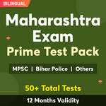 MPSC Exam Online Test Series | Prime Test Pack for Maharashtra exams like MPSC, Maharashtra Police Bharti and Maharashtra Talathi and Other State Government Exams