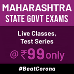 Maharashtra State Govt. Exams Package
