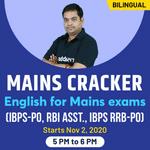 ENGLISH For IBPS PO, RBI Asst., IBPS RRB-PO Mains Exam | Bilingual Live Class