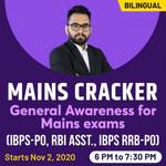 GENERAL AWARENESS FOR IBPS PO, RBI ASST. IBPS RRB-PO Mains exam 2020 | Bilingual Live class