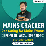 REASONING FOR IBPS PO, RBI ASST. , IBPS RRB-PO EXAM 2020 | Bilingual Live Class