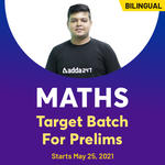Maths Target Batch For Prelims | Bilingual (Hinglish) | Live Classes By Adda247