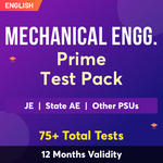 Mechanical Engineering Exam Online Test Series Prime Test Pack for (PSU's & State AE/JE) and Others 2021-22