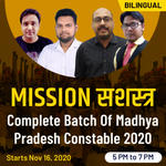 Mission सशस्त्र - Madhya Pradesh Constable Online Coaching | Complete Batch | Bilingual Live Class