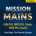 Mission Mains: All Bank Exam Preparation Study Material for SBI PO, IBPS PO, IBPS Clerk, RRB PO & RRB Clerk by Adda247