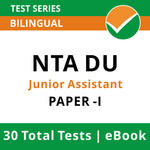 NTA Delhi University Junior Assistant 2021 Online Test Series