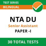 NTA Delhi University Senior Assistant 2021 Online Test Series