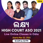 HIGH COURT ASO Online live classes in ODIA | Bilingual Live Classes by Adda247