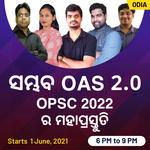 Target OAS 2.0 Complete foundation batch In Odia | Live Classes By Adda247