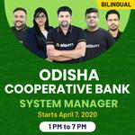 Odisha Cooperative Bank System Manager | Bilingual | Live Classes
