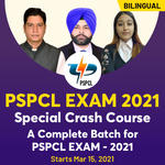 Special crash course for PSPCL Exam - 2021 | Online Live Classes By Adda247
