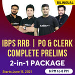 IBPS RRB | PO & CLERK | COMPLETE PRELIMS 2-IN-1 PACKAGE | Live Classes By Adda247